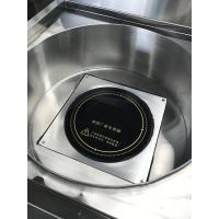Quality Single Electric Commerical Induction Cooker / Hotel Kitchen Equipment for sale