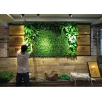 China Natural Looking Anti Aging Ornamental Simulated Green Lawn on sale