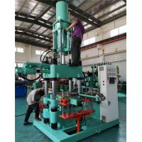 Buy cheap 6000 KN Clamp Force Vertical Rubber Injection Molding Machine 6000cc Volumn from wholesalers