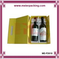 Wholesale Wine double bottle box/Foldable rose wine rigid cardboard box ME-FD010 from china suppliers