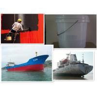 Wholesale Water-borne Marine Spray Paint , Decorative Boat Spray Paint from china suppliers