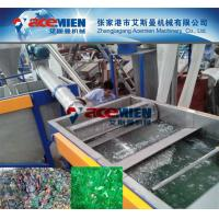 Wholesale high quality pet washing line from china suppliers