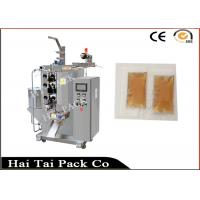 Wholesale 1-50ml /Bags Automatic Liquid Packing Machin with Double Rows , Electric Driven Type from china suppliers