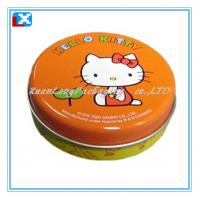 Wholesale Mint metal tin can from china suppliers