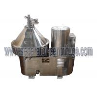 China High Performance Fuel Oil Separator Centrifuge Machine Automatic Control on sale