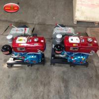 China Hot Sale  5 Ton Variable Speed Diesel Power Cable Pulling Winch on sale