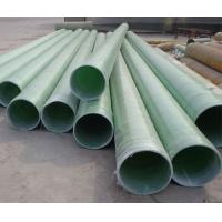 Wholesale FRP Process Pipe from china suppliers