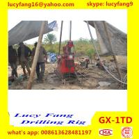 Wholesale China Cheapest GX-1TD Mini Portable Skid Mounted Bore Pile Hole Drilling Rig For Sale from china suppliers