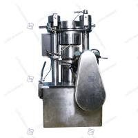 China Cold Press Industrial Oil Press Machine Cannabis Oil Extracting For Oil Mill for sale