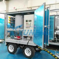Two Stage Vacuum Transformer Oil Dehydration Machine with Trolley for sale