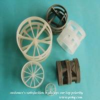 China 50mm Pall Ring on sale