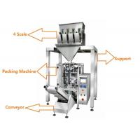 Buy cheap 1kg 2kg 5kg Multi Heads Weigher VFFS Rice Packing Machine, Made of Stainless from wholesalers