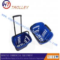 Wholesale Small Elegant Blue Plastic Shopping Basket With Two Wheels For Super Market / Shop from china suppliers