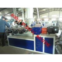 Wholesale PVC PE PP Single Wall Corrugated Pipe Extruder , Plastic Pipe Extrusion Line from china suppliers