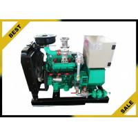 Wholesale 40 Kw Aspiration Propane Powered Generator Strong Power , Power Electric Generators Low Displacement from china suppliers