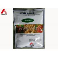 Wholesale Agricultural Fungicides protective fungicide Fentin Acetate 60% WP from china suppliers
