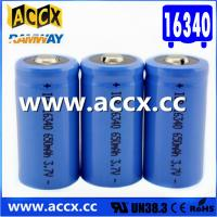 Quality 16340 650mAh 3.7V li-ion battery / cylindrical rechargeable battery for LED flashlight for sale
