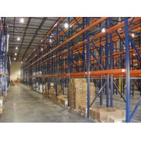 Buy cheap Australia AS4804 Standard Pallet Storage Racks Warehouse Storage Shelves from wholesalers