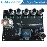 Buy cheap M12 full Gigabit Car network Switch Board M23 power Vehicle networking switch Board with M12-8pin X code from wholesalers