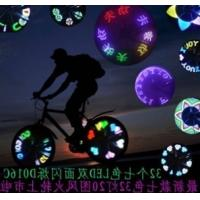 Wholesale LED Spoke Lights for Bicycles 32LEDs(RGB) from china suppliers