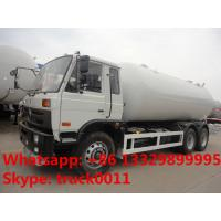 Buy cheap 210hp dongfeng brand 25M3 lpg gas delivery truck for sale,factory sale best price 25m3 lpg propane gas dispensing truck from Wholesalers