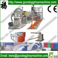 China EPE foam stretch film processing machine on sale