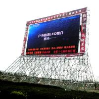 Wholesale Esdlumen P16 outdoor smd led display digital led billboards for sale from china suppliers