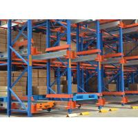 Wholesale High Density Automated Racking System , Pallet Runner System For Factory And Industrial from china suppliers