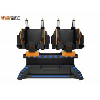 Wholesale 2 Seats 9D VR Cinema Montion Simulator With 12 months Warranty from china suppliers