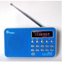Wholesale  Mini portable speaker with FM function   from china suppliers
