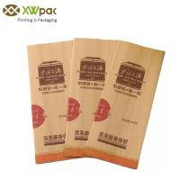 Wholesale VMPET Coffee Beans Kraft Paper Packaging Bags / Vertical Corners Coffee Bags With Valve from china suppliers