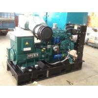 China Diesel Generator|Weichai Diesel generator|Weichai 40KW/50KVA diesel generator set factory directly supply for sale
