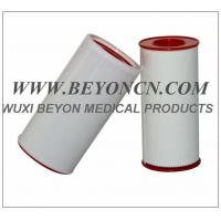 Wholesale Zinc Oxide Plaster Adhesive Tape With Plastic Shell White Color Medical Grade from china suppliers