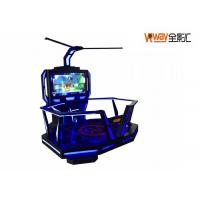 Wholesale Latest Positioning Technology Virtual Reality Motion Simulator for VR Experience Hall from china suppliers