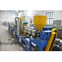 Wholesale 20 - 50mm One Screw Extruder Plastic Machine Single Wall Corrugated Pipe Production Line from china suppliers