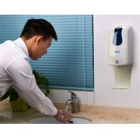 Robust Red Infrared Restroom Refillable Soap Dispenser Wall Mountable With Drip Tray