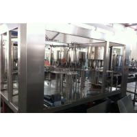 Wholesale Pulp / Granule Juice Food Filling Machine 3 In 1 Juice Bottling Equipment from china suppliers