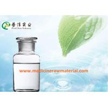 Wholesale 10217-34-2 Gamma Butyrolactone GBL 2- ( 3,4-Epoxycyclohexyl ) Ethyltriethoxysilane from china suppliers