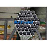 Wholesale ASME SA249 ERW Bright Annealed Duplex Stainless Steel Welded Tube For Heat Exchanger from china suppliers