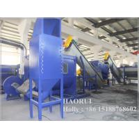 China new brand PP PE film washing production line with high efficient for sale