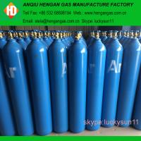 Quality high purity argon gas for welding for sale