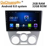 Buy cheap Ouchuangbo car headunit stereo gps bluetooth for Haima Family M5 support wifi from wholesalers