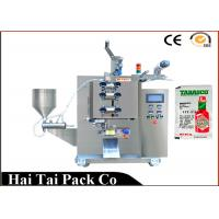Wholesale Sachet Cream / Shampoo / Lotion Automated Packing Machine 15 gms to 250 gms from china suppliers