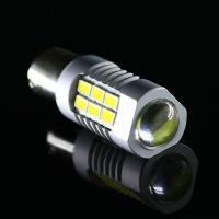 Wholesale Plug And Play SMD 5730 turn signal replacement bulb 1157 BAY15D P21W from china suppliers