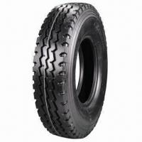 China Professional Truck Tire Manufacturer in China, with FH116 Pattern on sale