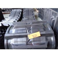 China ISO9001 Approval Kubota Rubber Track D450*90*51 For Kubota Combine Harvesters on sale