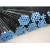 Buy cheap carbon steel pipe (N80 steel pipe casing pipes) from wholesalers