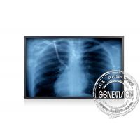 "Buy cheap 450cd/m2 Medical LCD Displays 22"" for Testing Room , SMPTE274M from Wholesalers"
