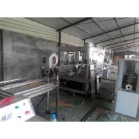 Wholesale 3 In 1 5 Gallon Filling Line , Water Refilling Station Equipment 5000 - 10000 Bottle from china suppliers