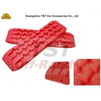 Buy cheap Plastic Off Road Recovery Board for Snowy Muddy and Slippy condition from Wholesalers